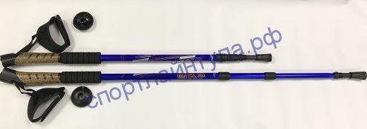СКАНДИНАВСКИЕ ПАЛКИ MKS 3 сложения с пробковой ручкой
