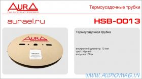 Aura HSB-0013 (Черная) 13мм.