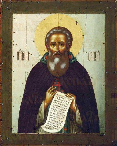 Икона Сергий Радонежский (17 век)