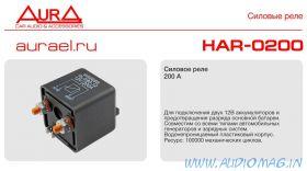 Aura HAR-0200 200А
