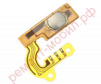 Шлейф с кнопкой включения для Samsung S7562