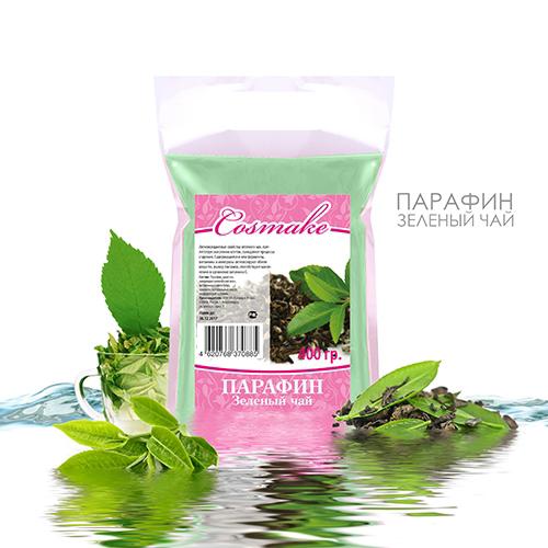 Парафин Cosmake (400гр) Зеленый чай