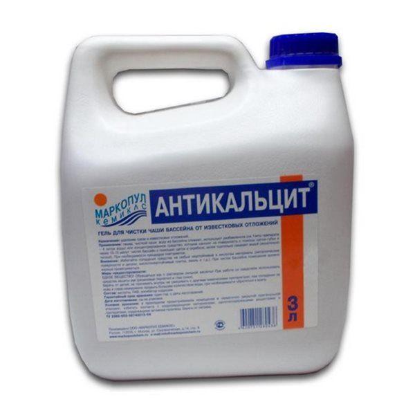 Жидкое средство для чистки бассейна Антикальцит