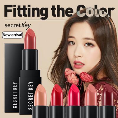 Помада для губ Secret Key Fitting Forever Lip Stick в ассортименте