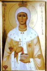 Александра Федоровна Романова (рукописная икона)