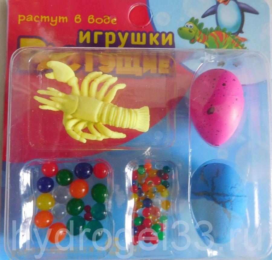 Набор шарики орбис + игрушки растущие в воде