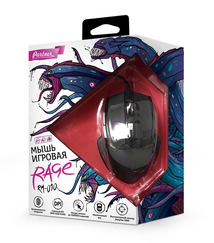 Мышь игровая Rage RM-010, 800-2400 DPI