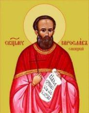 Ярослав Савицкий (рукописная икона)