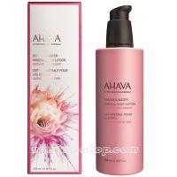 Ahava Минеральный крем для тела Кактус и розовый перец Deadsea Water, 250 мл.