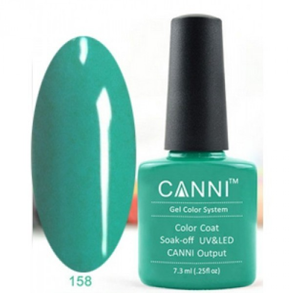 Гель-лак CANNI  7,3мл 158