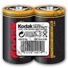 KODAK R20 (24)