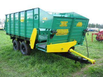 Кормораздатчик тракторный КТ-10