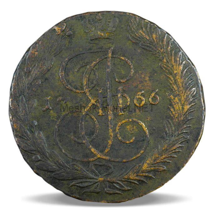 5 копеек 1766 года ЕМ