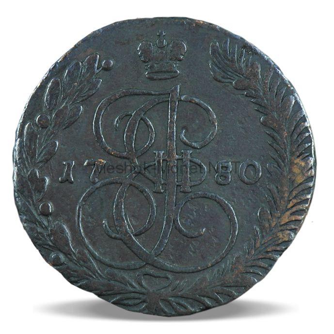 5 копеек 1780 года ЕМ #1
