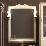 Зеркало с подсветкой Opadiris Тибет 70 слоновая кость