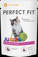 Perfect Fit JUNIOR Рагу с курицей для котят (85 г)