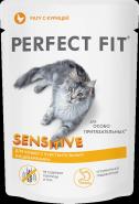 Perfect Fit SENSITIVE Рагу с курицей для кошек с чувствительным пищеварением (85 г)