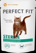 Perfect Fit STERILE Рагу с курицей для кастрированных котов и стерилизованных кошек (85 г)