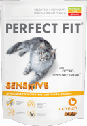 Perfect Fit SENSITIVE Корм для кошек с чувствительным пищеварением с курицей (1,2 кг)