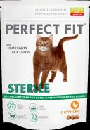 Perfect Fit STERILE Корм для кастрированных котов и стерилизованных кошек с курицей (1,2 кг)
