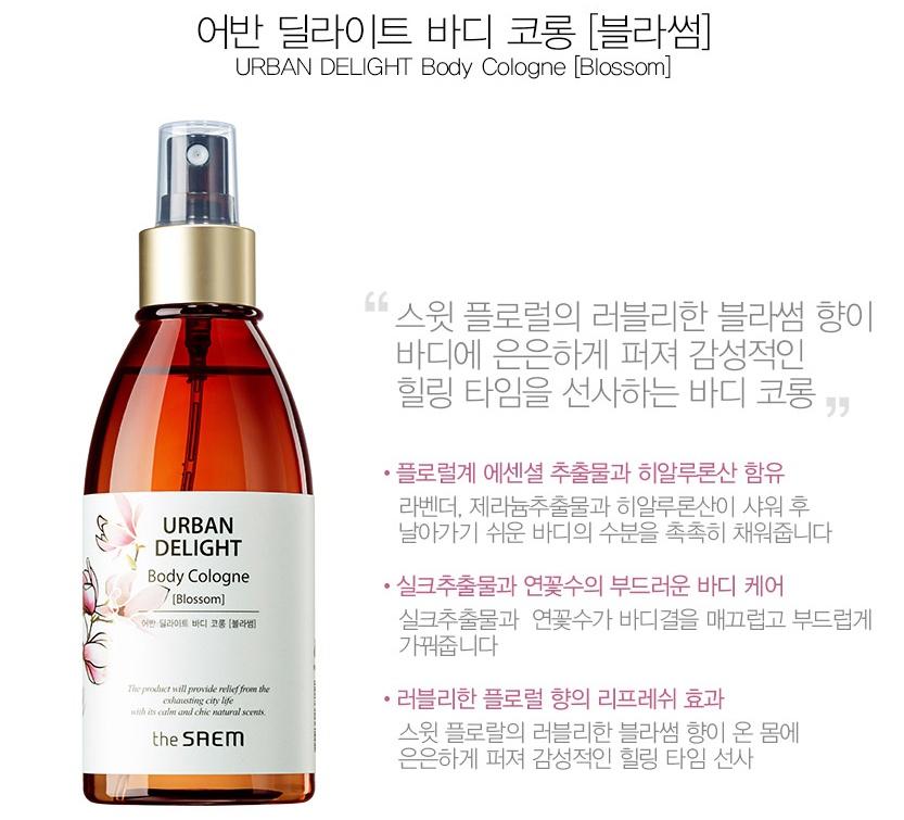 Корейский спрей для тела парфюмированный SAEM URBAN DELIGHT Body Cologne в ассортименте