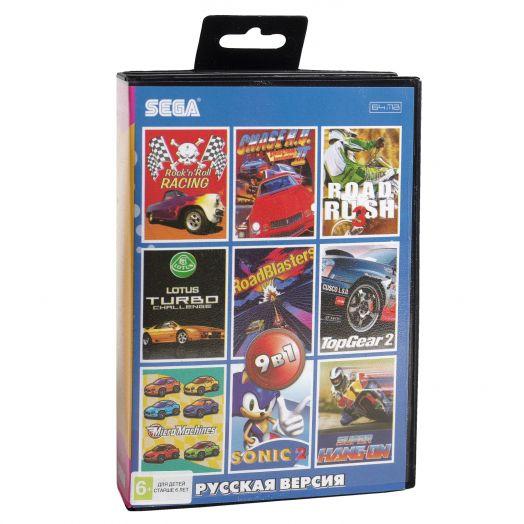 Sega картридж 9в1 (AB-9001) TOP GEAR 2/ROAD RASH 3/H.Q 2/LOTUS +..