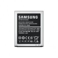 Аккумулятор для Samsung Galaxy S III GT-I9300