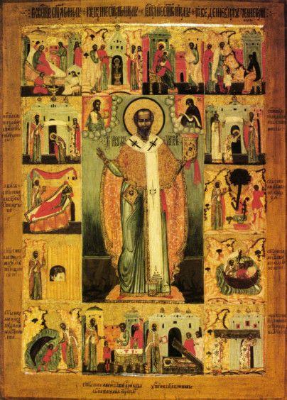 Икона Николай Зарайский (копия 17 века)