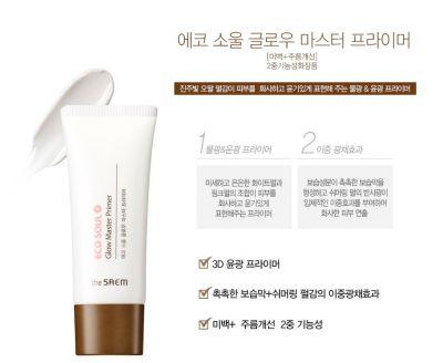 Корейский праймер для яркости кожи SAEM ECO SOUL Glow Master Primer
