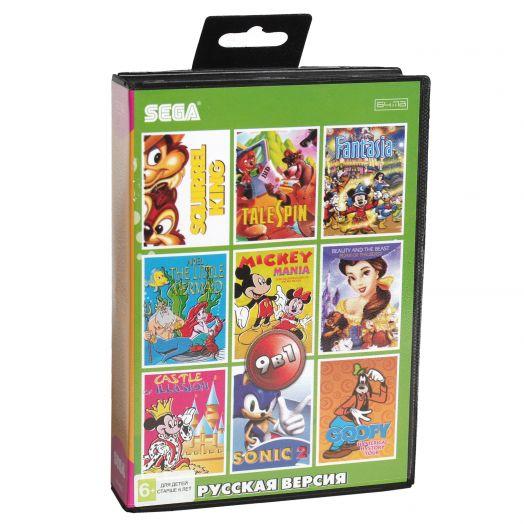 Sega картридж 9в1 (AB-9002) SQUIRREL KING/ TALE SPIN/ SONIC 2/ MERMAID/GOOFY'S+..