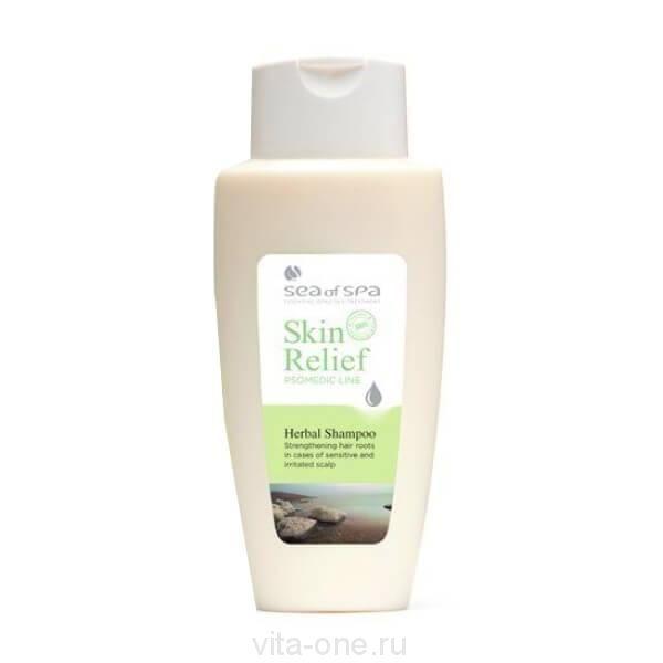 Шампунь для чувствительной и проблемной кожи головы Skin Relief Sea of Spa (Скин Релиф) 250 мл