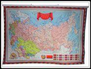 """Настенный плакат для значков """"Карта СССР"""" (70*97 см)"""