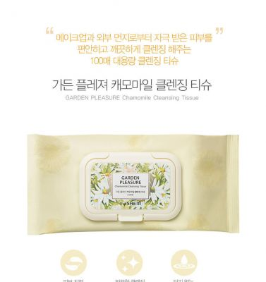 Салфетки очищающие SAEM GARDEN Pleasure Chamomile Cleansing Tissue
