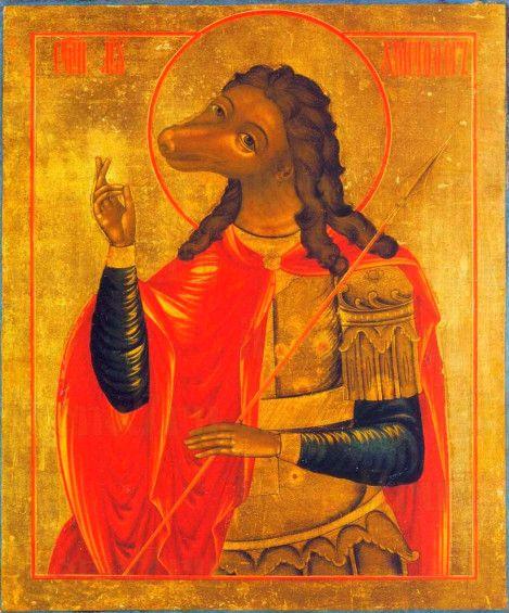 Икона Христофор Псеглавец (копия старинной)