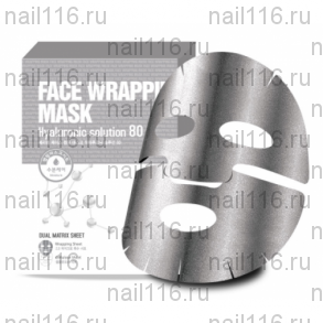 Маска для лица с  гиалуроновой кислотой Face Wrapping Mask Hyaruronic Solution 80 27мл