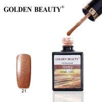 Golden Beauty 21 Glolry гель-лак, 14 мл
