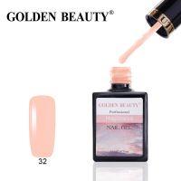 Golden Beauty 32 Hapiness гель-лак, 14 мл