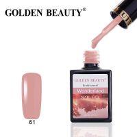 Golden Beauty 61 Wonderland гель-лак, 14 мл