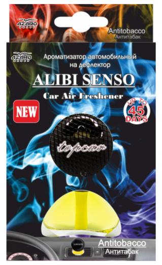 "Ароматизатор в дефлектор ""Alibi Senso"" Лимон"