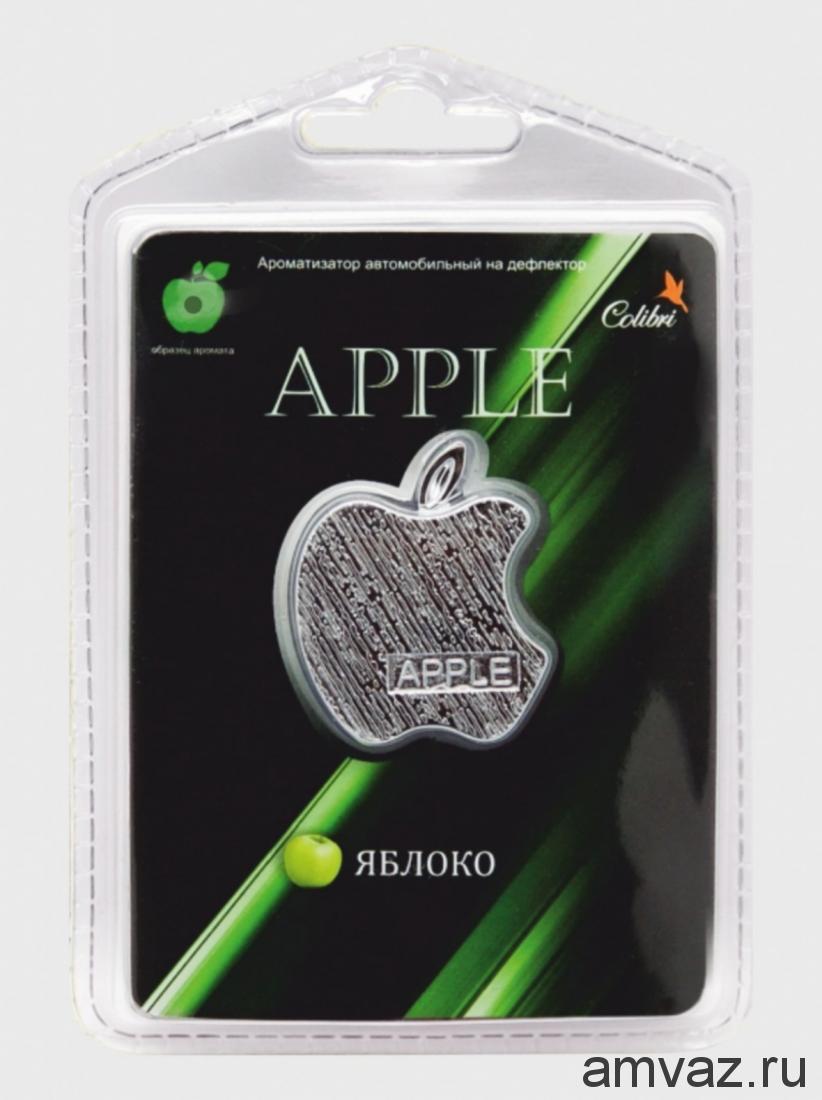 "Ароматизатор в дефлектор ""Apple"" Яблоко"