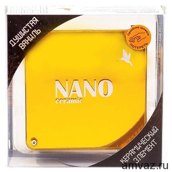 "Ароматизатор на панель ""Nano"" Душистая ваниль"