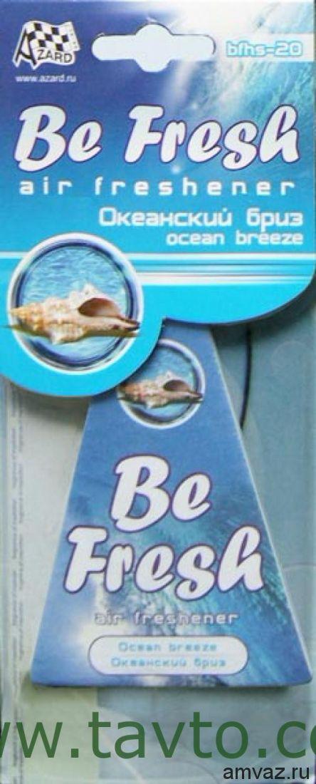 """Ароматизатор подвесной картонный """"Aqua Splash"""" Океанский бриз"""