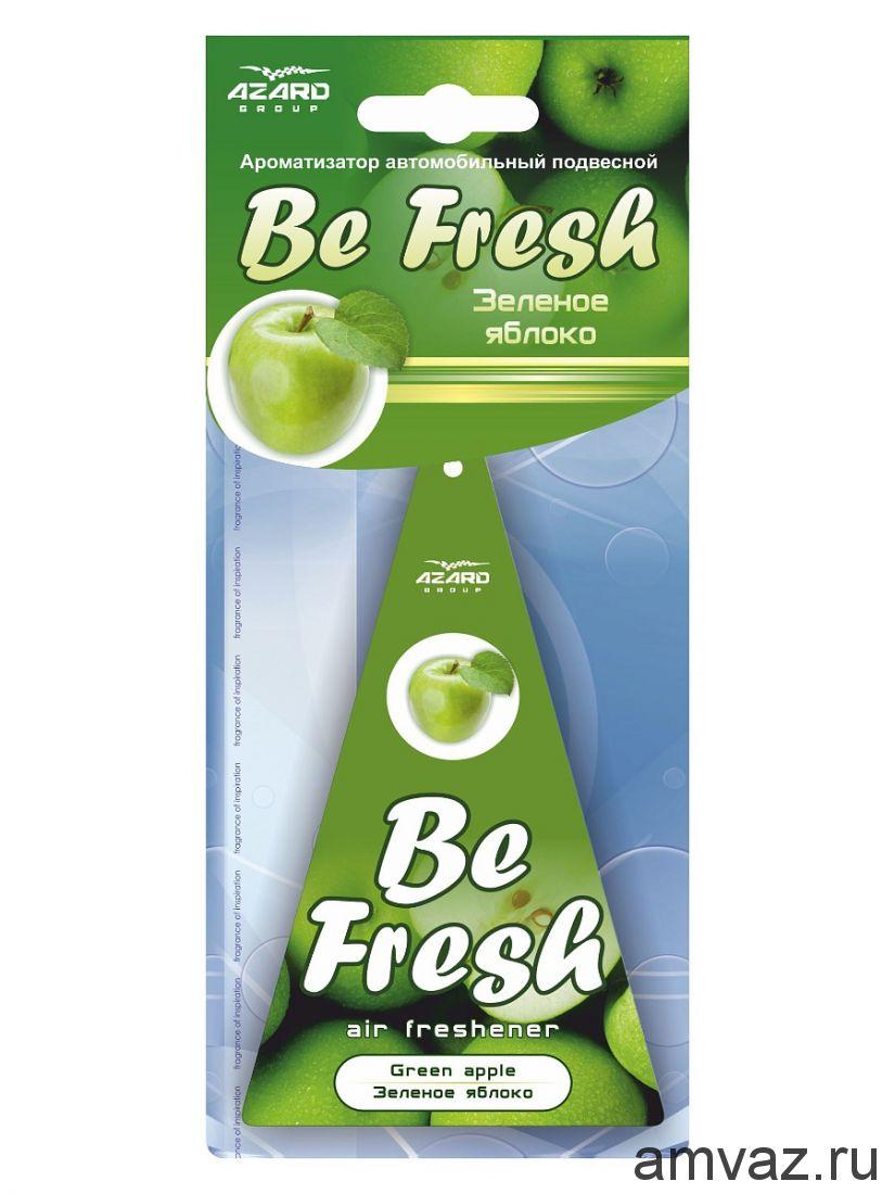 """Ароматизатор подвесной картонный """"Be Fresh"""" Зеленое яблоко"""