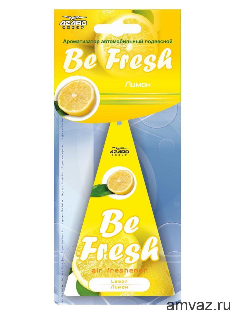 "Ароматизатор подвесной картонный ""Be Fresh"" Лимон"