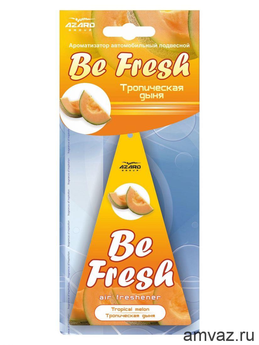 """Ароматизатор подвесной картонный """"Be Fresh"""" Тропическая дыня"""