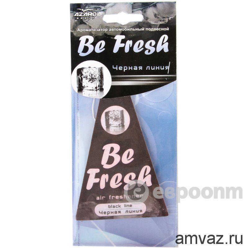 """Ароматизатор подвесной картонный """"Be Fresh"""" Черная линия"""