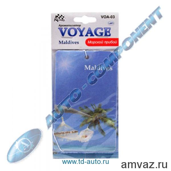 """Ароматизатор подвесной картонный """"Voyage Мальдивы"""" Морской прибой"""