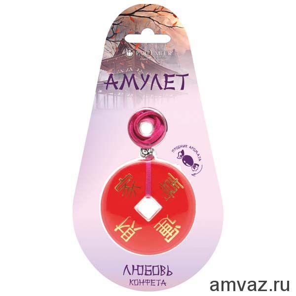 """Ароматизатор подвесной мембранный """"Mix Ruble"""" Океанский бриз"""
