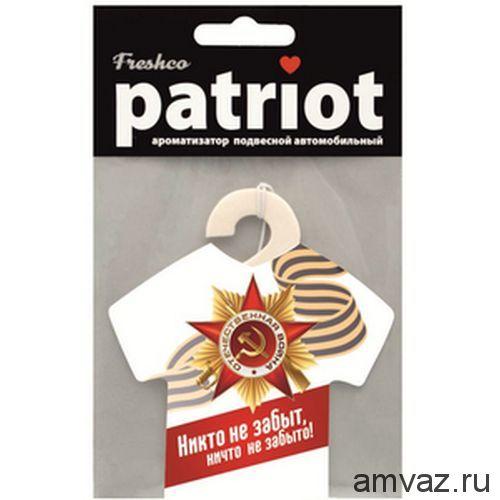 """Ароматизатор подвесной """"Patriot Аромат победы"""" MIX (8SKUx5шт)"""