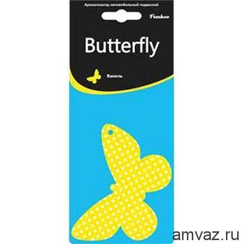 """Ароматизатор подвесной картонный """"Butterfly"""" Ваниль"""